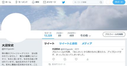 Screenshot8137