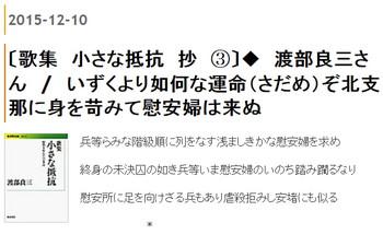 Screenshot8293_2