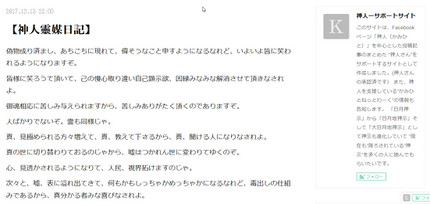 Screenshot8804