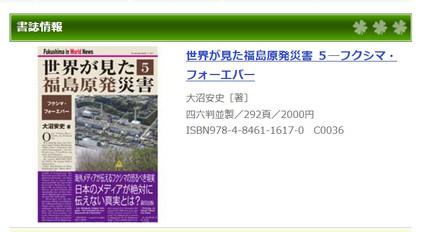 Screenshot11634