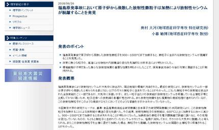 Screenshot12382_2