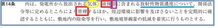 Screenshot12559