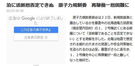 Screenshot21278