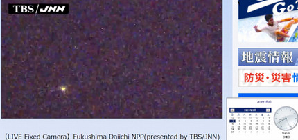 Screenshot21506