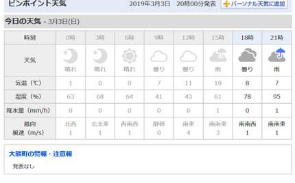 Screenshot21509
