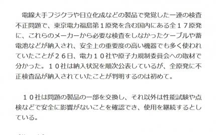 Screenshot23572