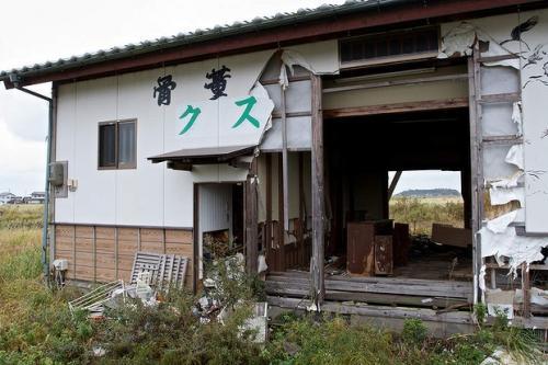 Cafukushimagallery20131113191056754