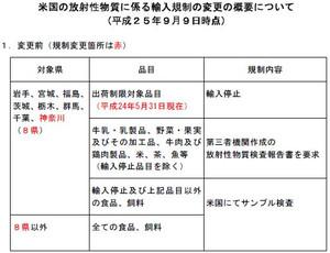 Mokiseisa00923