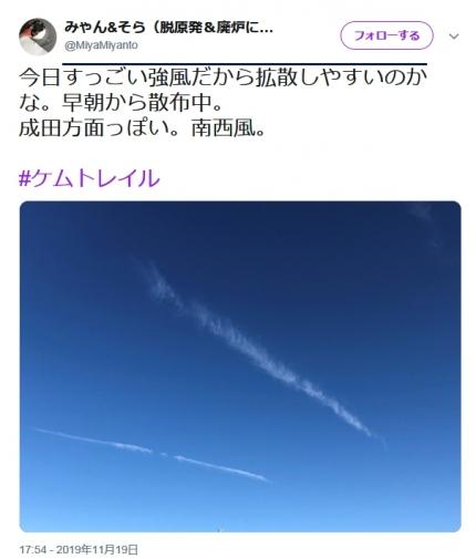 Screenshot3756