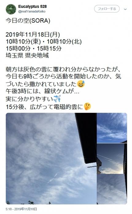 Screenshot3761