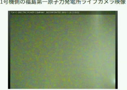 Screenshot3860