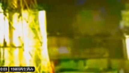 Screenshot4371