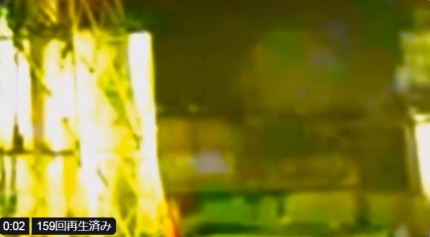 Screenshot4372